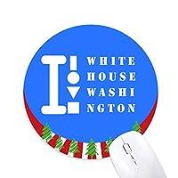 ホワイトハウスワシントン 円形滑りゴムのマウスパッドクリスマス飾り