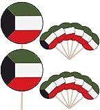 Cupcake-Dekoration mit Mexiko-Flaggen-Motiv, essbar, kreisförmig, vorgeschnitten, 24 Stück