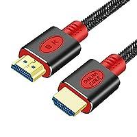 SHULIANCABLE Cavo HDMI 2.1, Cavo HDMI 8K Altissima Velocità 48Gbps, Supporta 8K@60Hz, 4K@120Hz, HDR-eARC, compatibile con PS5, PS4,Pro Xbox, Monitor, Blu-ray, Soundbar, Laptop (8K 3M)