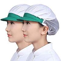 Jiyaru 衛生帽 2枚セット 衛生キャップ クリーンキャップ 給食帽 衛生 帽 帽子 クリーン キャップ 飲食 工場 弁当 割烹 業務用 料理 レディース メンズ キッチン フリーサイズ 男女兼用 綿 通気 ダーク グリーン+白