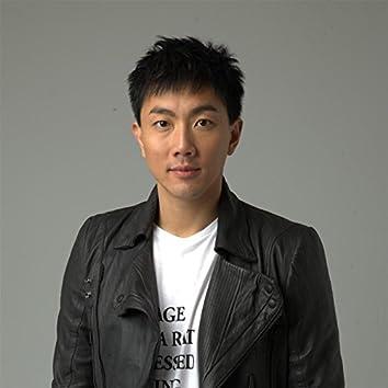 Wo Xin De Gu Shi