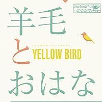 YELLOW BIRD~Kastane 2014~with 10th Anniversary T shirts