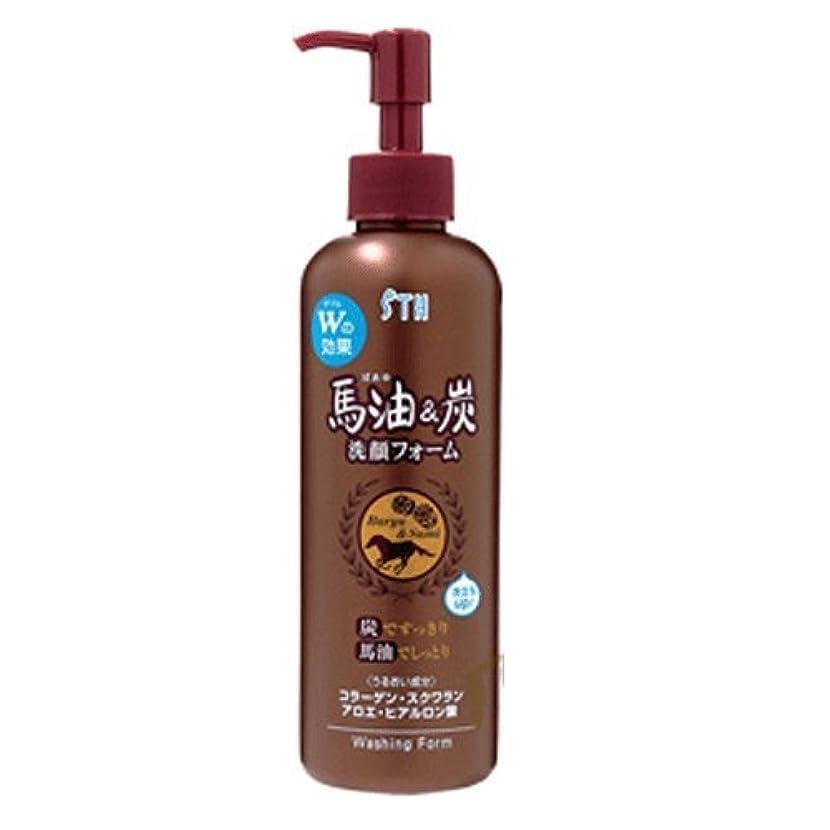 松明例示する五馬油&炭 洗顔フォーム【2本組】