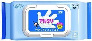 オンザボディアルクリアルコール除菌ウェット50枚 (1)