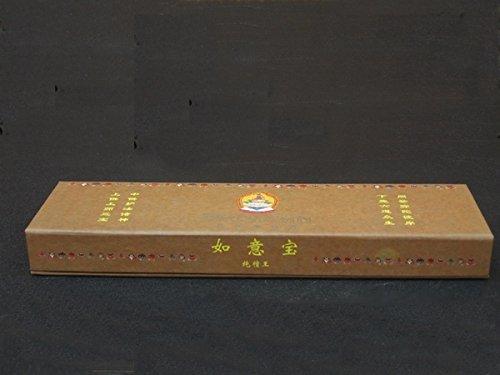 ★浄化用★チベット伝統のお香 如意宝 除障香 純檀王 茶箱 パワーストーン浄化 風水