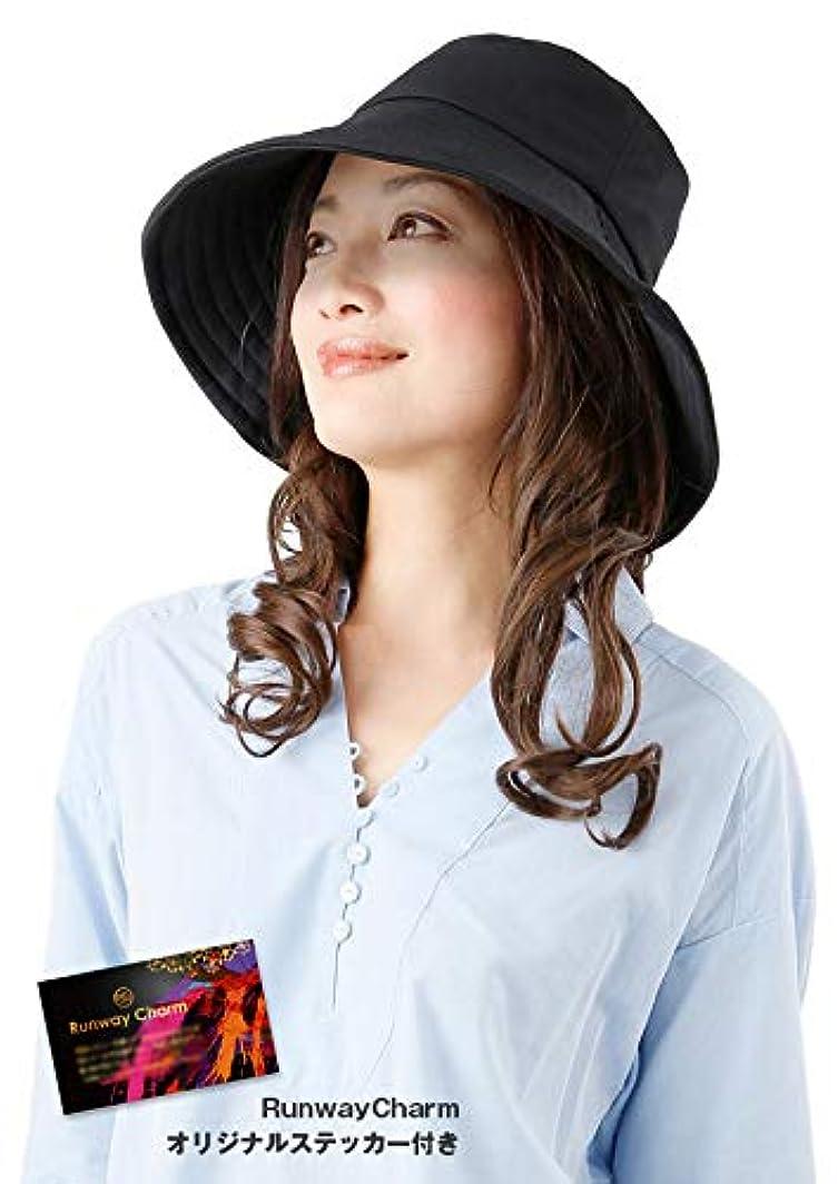 寛容な子供時代折り目UVカット 日よけ帽子 つば広 UVカット帽子 レディース キャップ 紫外線対策 日焼け対策 折り畳みもできる ブラック [RCステッカー付]