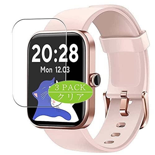 VacFun 3 Piezas Protector de Pantalla, compatible con CUBOT 206 ID206 1.69' Smart Watch smartwatch, Screen Protector Película Protectora (Not Cristal Templado Funda Carcasa)