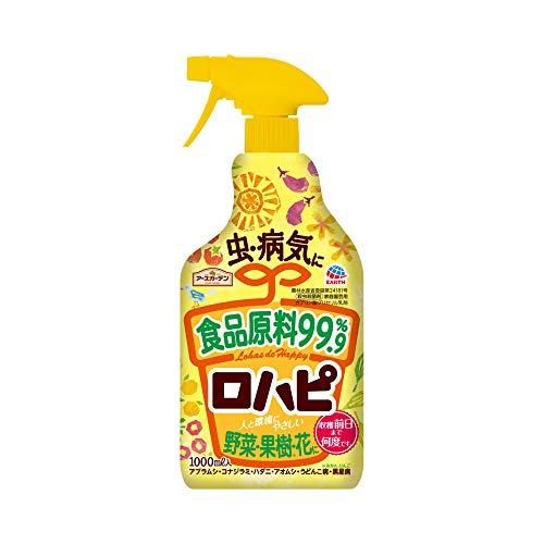 アース製薬(Earth Chemical) 食品原料99.9%殺虫殺菌剤 アースガーデン ロハピ 1000ml