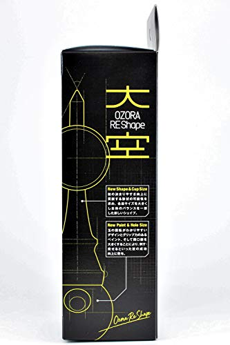 山形工房『大空REShapeイタヤカエデ-JapaneseMaple-』