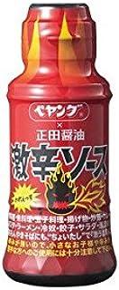 正田醤油 ペヤング×正田醤油 激辛ソース 150ml