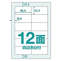 中川製作所 楽貼ラベル 12面 四辺余白付 A4 500枚 0000-404-RB12