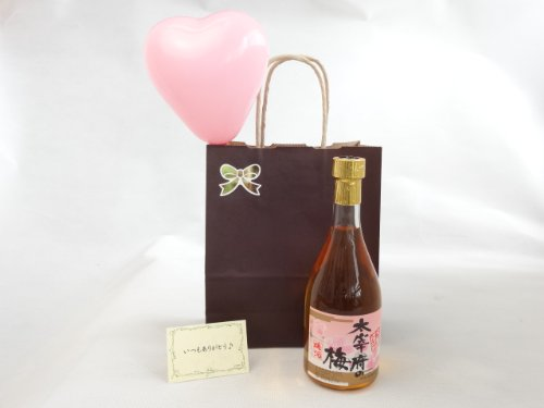 お誕生日 セット ギフトセット ワインセット ハート風船付(常楽酒造 大宰府の梅 梅酒 500ml (熊本県)) メッセージカード付