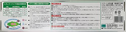 OKAMOTO(オカモト)ピチットレギュラー15枚入.