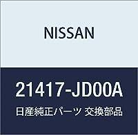 NISSAN (日産) 純正部品 ホース ラジエーター ドレーン デュアリス(JP) 品番21417-JD00A