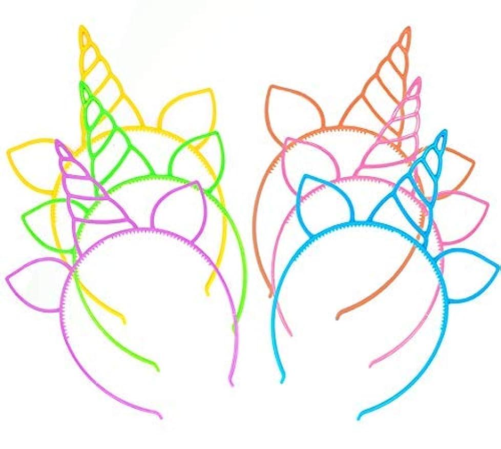 パートナー濃度バイオリニスト12 Pcs Unicorn Headbands Theme Birthday Party Favor Supplies Gift Costume [並行輸入品]