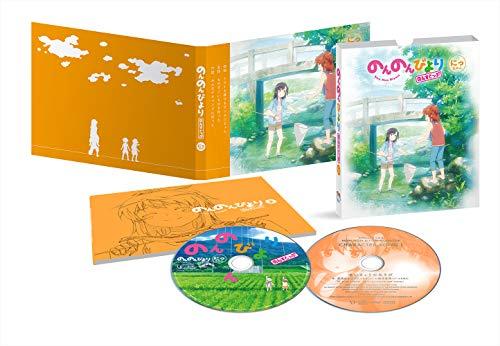 のんのんびより のんすとっぷ 第2巻( イベントチケット優先販売申込券 ) [Blu-ray]