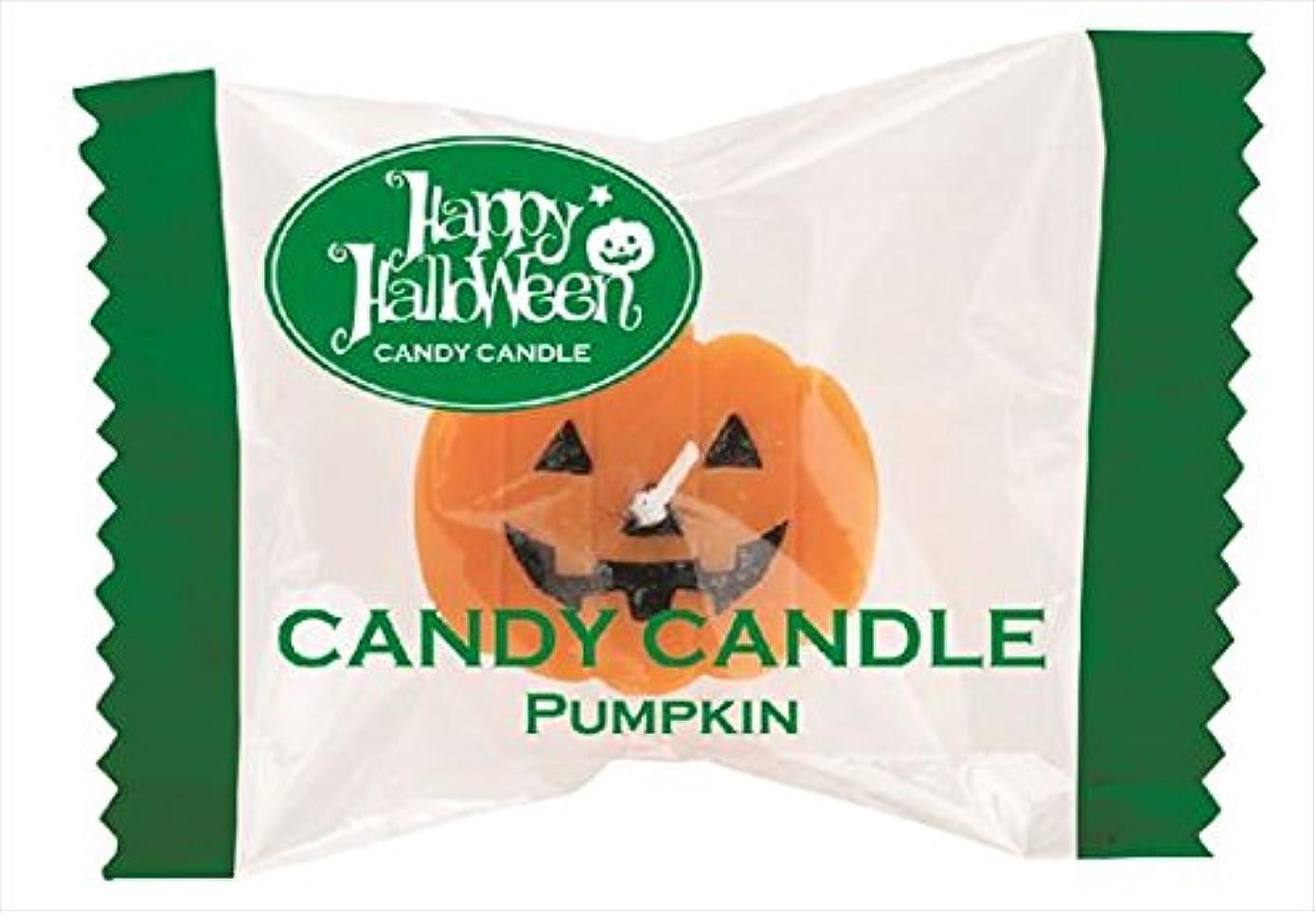 オーバーヘッド発疹従者カメヤマキャンドル(kameyama candle) キャンディーキャンドル 「 パンプキン 」