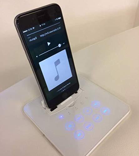 Lit Rond avec Kit Audio pour iPhone et Smartphone Matelas de Bonne qualitè Produit Italien revetement en Faux Cuir Beige