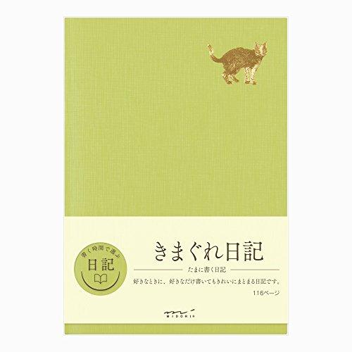 デザインフィル 日記 きまぐれA 12871006
