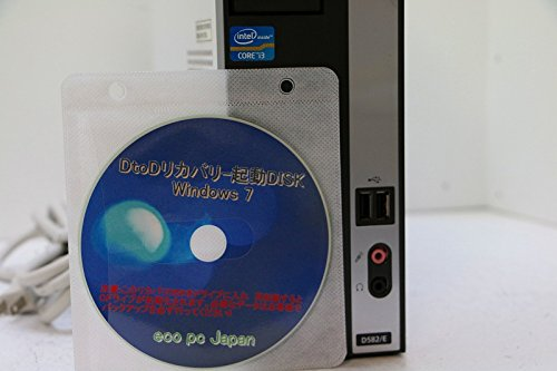 『中古デスクパソコン【Windows 7 Pro】 富士通 FMV ESPRIMO D582/E Core i3 2120 3.30GHz 4GB 250GB DVD-ROM◇』の5枚目の画像