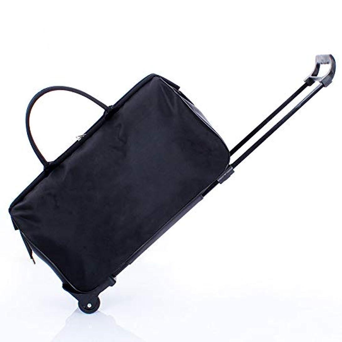 ずらすジレンマライドボストンキャリーバッグ 機内持ち込み キャリーバッグ ボストン トラベルバッグ 防水 軽量 男女兼用 出張 小旅行 帰省