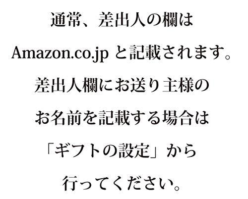トミゼンフーヅ『フルーツゼリーコレクション(FC30)』