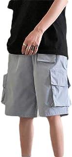 MogogN Mens Solid Drawstring Multi-Pocket Loose Smocked Waist Cargo Twill Shorts