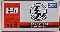 トミカ TEM トミカイベントモデル NO.8 トヨタ FJクルーザー
