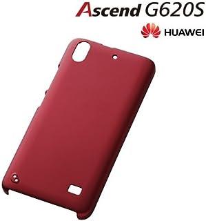 レイ・アウト HUAWEI Ascend G620S ケース マットハードコーティング・シェルジャケット マットレッド RT-AG620SC4/R