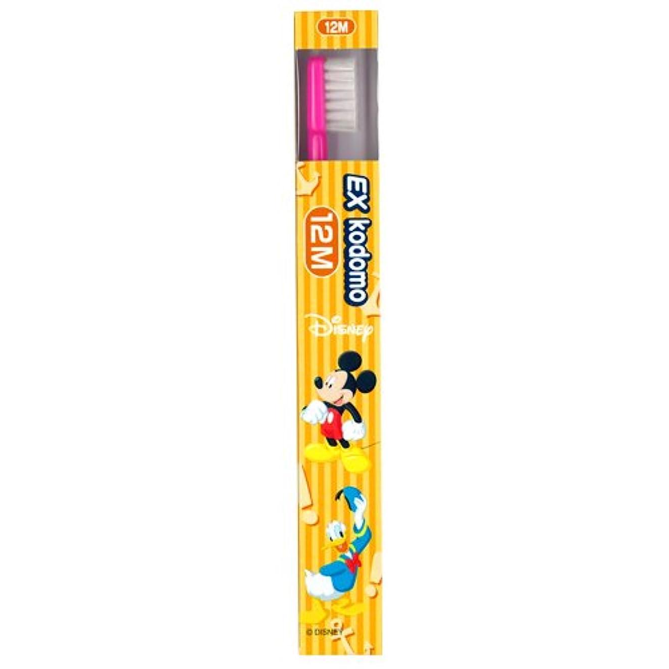 驚き珍しい不機嫌そうなライオン EX kodomo ディズニー 歯ブラシ 1本 12M ピンク