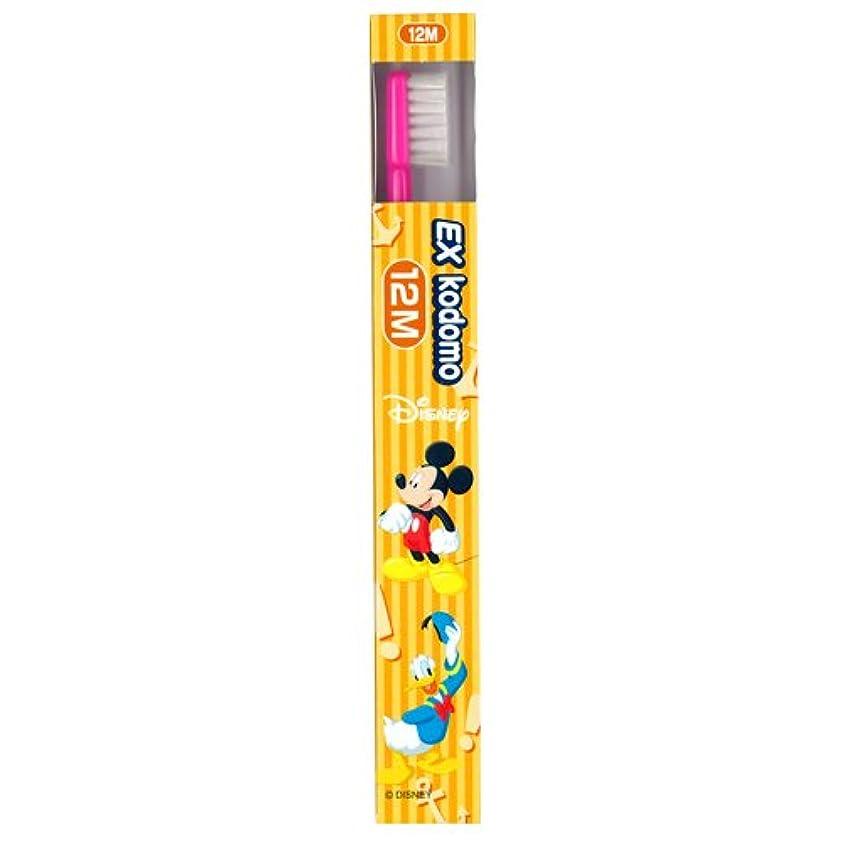 エイリアス慣性密度ライオン EX kodomo ディズニー 歯ブラシ 1本 12M ピンク