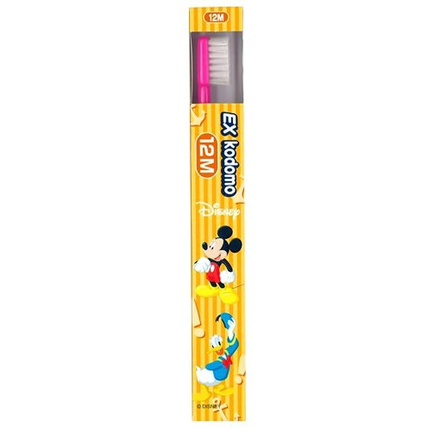 橋脚高尚なコンバーチブルライオン EX kodomo ディズニー 歯ブラシ 1本 12M ピンク
