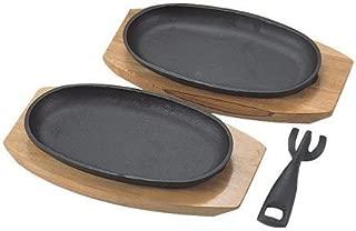 JapanBargain 1809-J Steak Plate, SteakPlate x2, Black