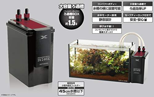 寿工芸パワーボックスSV240X