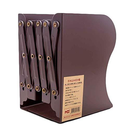 Retractable Buchhalter Scalable Lesepulte, Metall, Eisen Bücherregal Teleskop Desktop-Buch Storage Rack