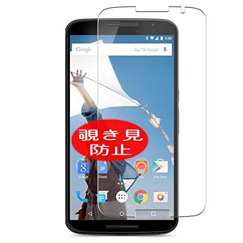 VacFun Anti Espia Protector de Pantalla, compatible con Google Nexus 6 Google...