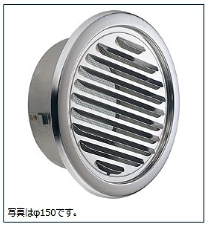 アンペア暗唱する和宇佐美工業 UK-SGN125S-MG/メタリックグレー 丸型ガラリ(溶接組立式)