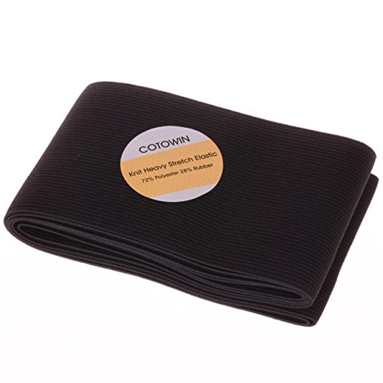 COTOWIN 3-inch Wide Black Knit Heavy Stretch High Elasticity Elastic Band (5 Feet)