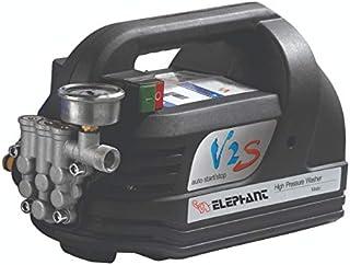 Elephant Portable High Pressure Washer Water Pump 220-240V household cleaning washing machine water gun self-priming pump ...