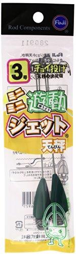 富士工業(FUJI KOGYO) ミニミニ遊動ジェット天秤 2UJO-SS 3号