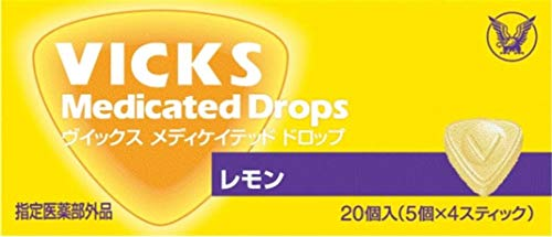 【大正製薬】ヴィックスドロップ(レモン) 20個入 ×10個セット [指定医薬部外品]