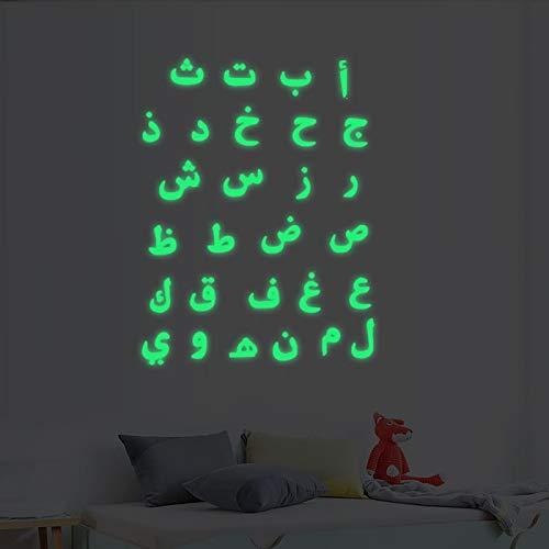 Diy glow aufkleber arabisches alphabet wandaufkleber kindergartenkinder lernen aufkleber wandaufkleber aufkleber wandbilder
