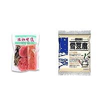 [2点セット] あわせ漬け(300g) [赤かぶら・たくあん・赤かぶ菜]・信濃雪 雪豆腐(粉豆腐)(100g)