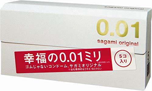 サガミオリジナル 001 5個入