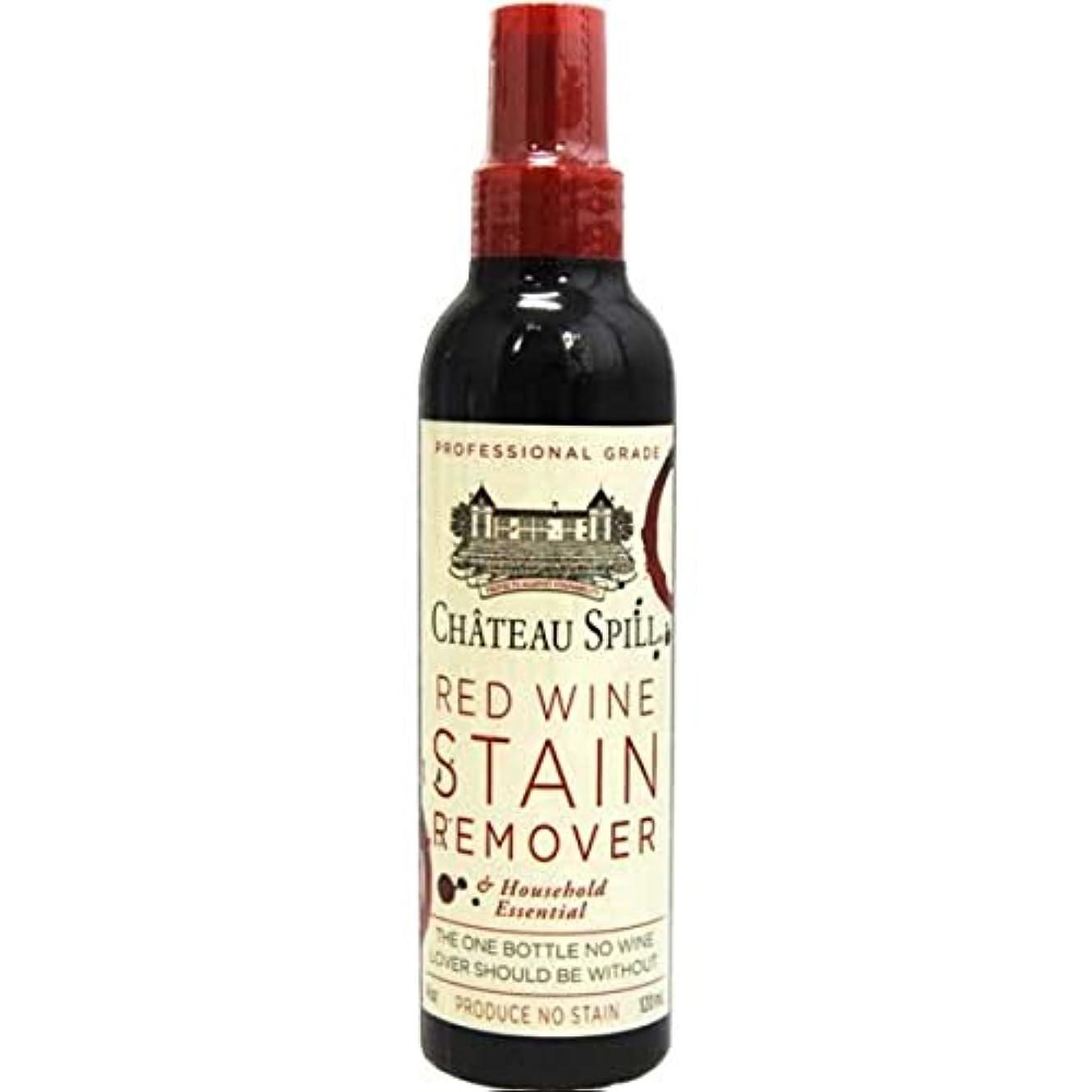 キャベツ温かい挨拶するシャトースピル レッドワイン用シミ落としスプレー 【120ml×3本】 ds-1838676