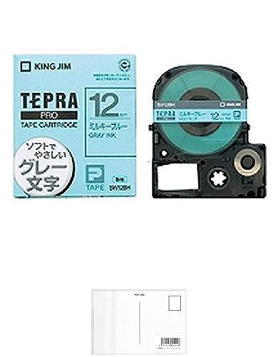 キングジム テープカートリッジ テプラPRO 12mm SW12BH ミルキーブルー グレー文字 + 画材屋ドットコム ポストカードA