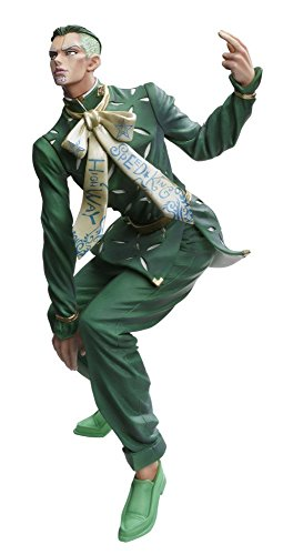 Statue Legend [JoJo's Bizarre Adventure - Part 4] Yuuya Fungami - Second (Special Color)