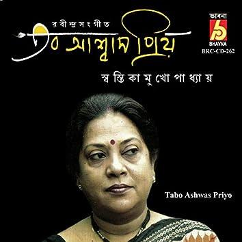 Tabo Ashwas Priyo