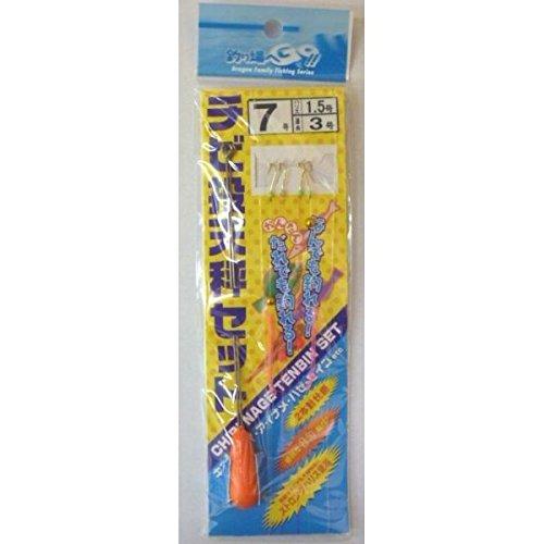 マルシン漁具 チビ投天秤セット 7号