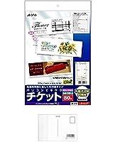 (まとめ買い) エーワン パソコンで手作りチケット8面光沢紙 80枚 51447 【×3】 + 画材屋ドットコム ポストカードA